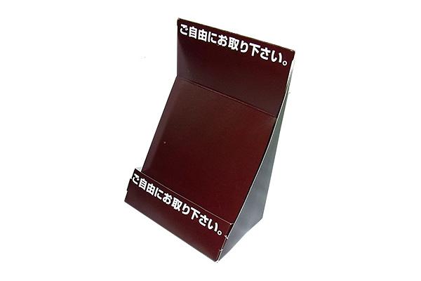 板紙単紙什器 冊子・チラシ用